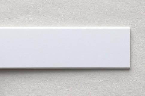 NovaWood White